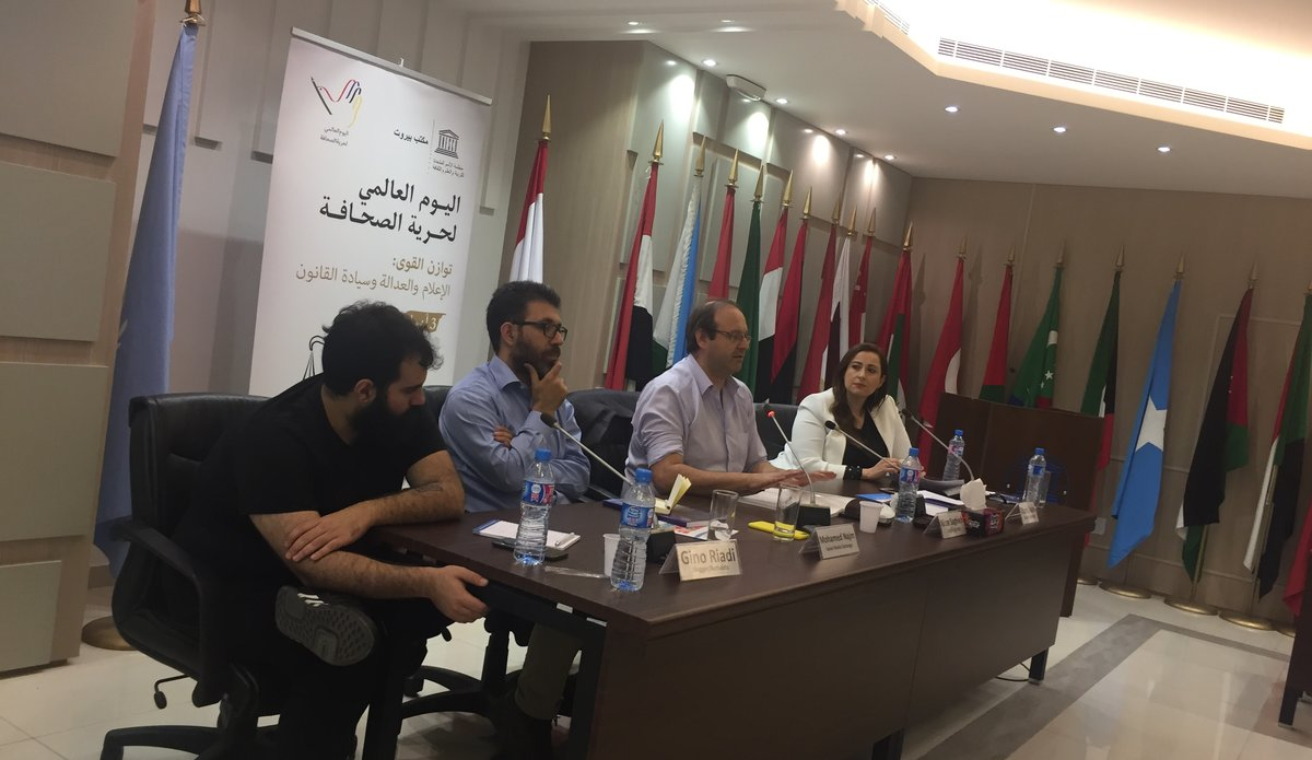 The UN and the Media Commemorate World Press Freedom Day In Beirut