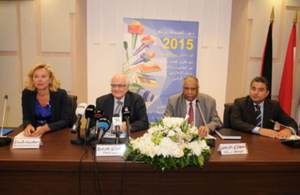 UN Special Coordinator for Lebanon Sigrid Kaag with Information Minister Ramzi Jreij (04 05 2015)